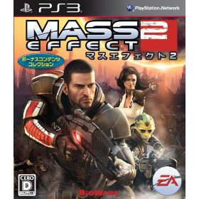 mass effect 2 PS3版